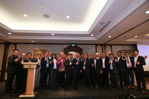 FORTINET ULAS KEAMANAN SIBER  DI OPENGOV LEADERSHIP FORUM INDONESIA 2017